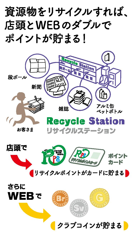 RPC_zu-1_1204-01.png